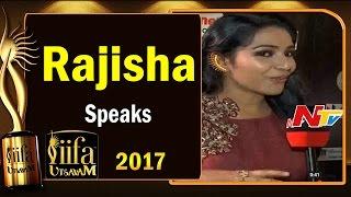 Actress Rajisha about her Nomination @ IIFA Utsavam || #IIFAUtsavam2017