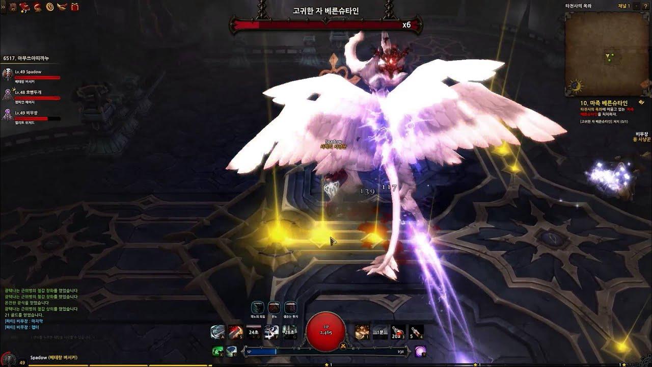 Dungeon Striker Wallpaper Dungeon Striker Final Epic
