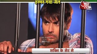 Harman gets arrested by police in Shakti