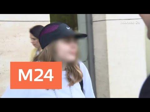 1 млн рублей за ШМОТ что носят московские подростки и почему это так дорого - Москва 24
