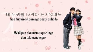 AS ONE - SASSY GIRL CHUNHYANG OST [Han+Rom+Indo Sub] Lyrics