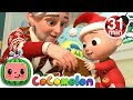 Christmas Songs For Kids More Nursery Rhymes Kids Songs CoCoMelon mp3