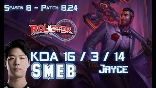 KT Smeb JAYCE vs AKALI Top - Patch 8.24 KR Ranked