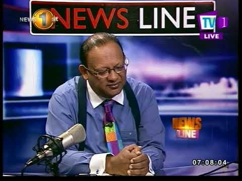 news line tv1 270720|eng