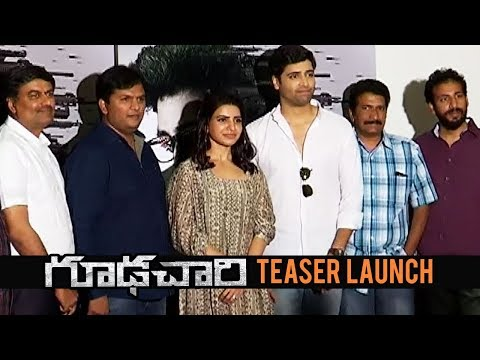 Goodachari Movie Teaser Launch | Adivi Sesh | TFPC