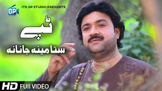 Pashto new song 2019 Raees Bacha Tappy Pashto Vide
