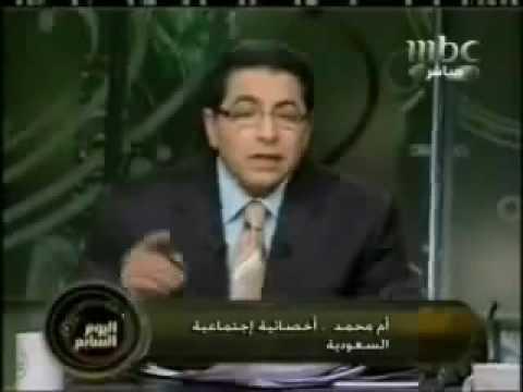 تحرش بطالبات المدرسه من قبل اخصائيه اجتماعيه سحاقيات