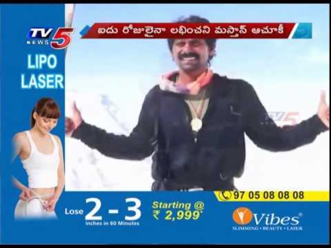 Missing Mystery Of Mountaineer Mastanaiah : TV5 News