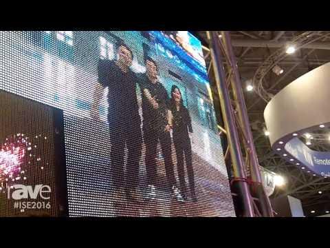 ISE 2016: Shenzhen YDEA Technology Debuts MOZU Smart DIY Module