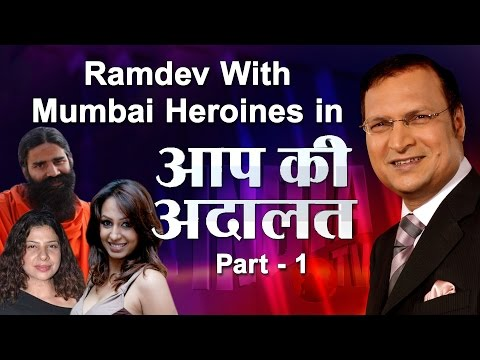 Ramdev With Mumbai Heroines In Aap Ki Adalat Part 1