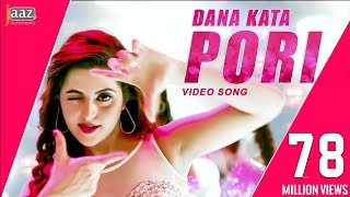 Pori Full Video Song Roshan Pori Moni Kanika Kapoor Akassh Rokto Bengali Movie 2016