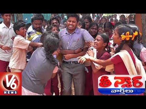 Students Protest Teacher Transfer, Tamil Nadu Govt Delays Process | Teenmaar News | V6 News