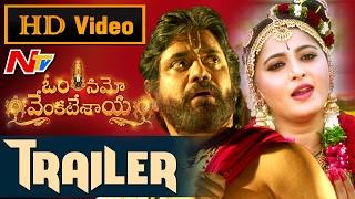 Om Namo Venkatesaya Movie Trailer || Nagarjuna, Anushka & Raghavendra Rao || NTV