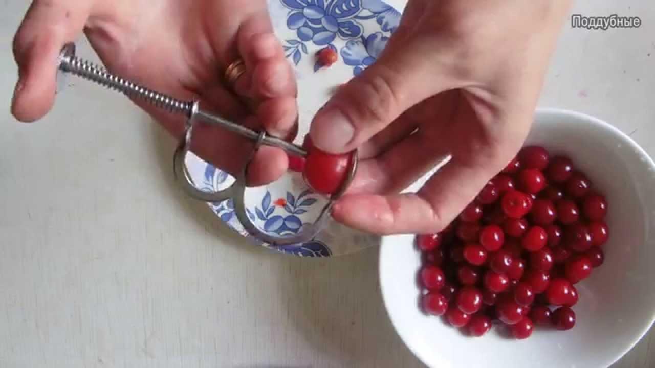 Как быстро вытянуть косточки из вишни How to Pit a Cherry - YouTube