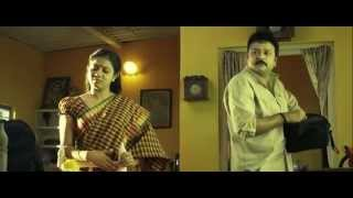 Lucky Star - Lucky Star Malayalam Movie Official Teaser 02