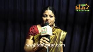 Supriya Bharatanatyam