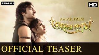 Download Amar Prem Official Teaser | Bengali Movie 2016 | In Cinemas on 9th December 3Gp Mp4