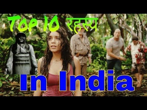 10 Mysterious Places Of India Which Is Still A Mystery [Hindi] !!! M K WORLD