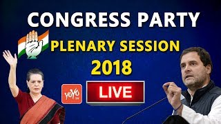 Congress Party Plenary Meeting LIVE in New Delhi | Sonia Gandhi | Rahul Gandhi