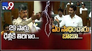War of words between Jagan and Chandrababu over AP special status