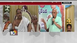IYR Krishna Rao Fires on CM Chandrababu Over Ramana Deekshitulu Issue   Vijayawada