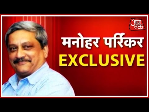 Exclusive: Manohar Parrikar Interview On AgustaWestland Scam