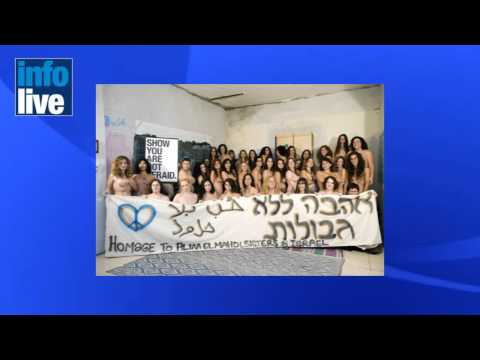 Israeli women strip in support of Egypt blogger