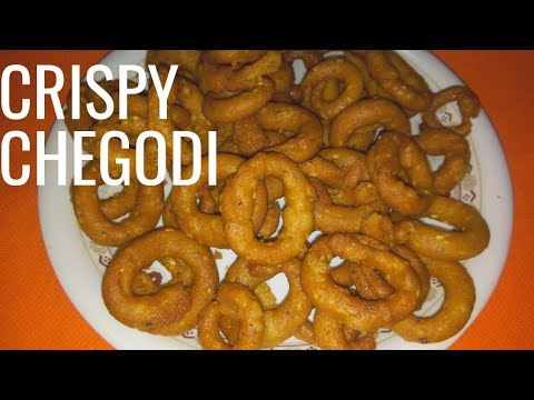 Chegodi recipe/crispy chegodi recipe in telugu/crispy chegodi recipe