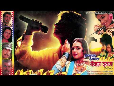 Wafa Na Raas Aayee Full Song (Audio)   Bewafa Sanam   Krishan Kumar, Shilpa Shirodkar