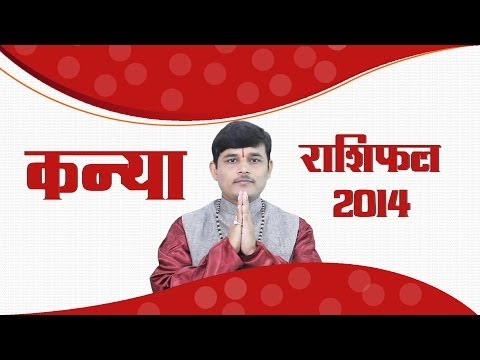 Kanya Rashifal 2014 : Virgo Horoscope 2014 in Hindi