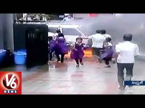 CCTV Visuals : School Van Catches Fire In Nirmal, All Children Safe | V6 News