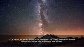 Moutasem Al-Hameedi – Surah Al-Baqarah [Complete] – Amazing Recitation