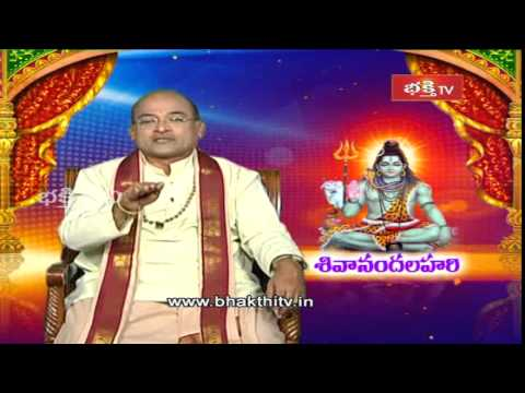Shivananda Lahari Slokas Pravachanam episode 4 - Part 1 video