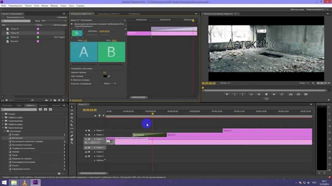23 oct 2013 1) install adobe flash media encoder 2) install gpu tweak streaming!