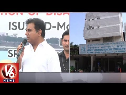 Telangana Govt Releases GO On Increasing GHMC Zones And Circles | Hyderabad | V6 News
