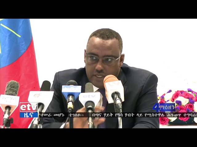 Controversial Speech From Chairperson Of ADP Demeke Mekonnen