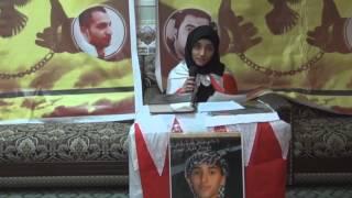 كلمة  عائلة المعتقل علي السنكيس فى عتصام تضامنى مع المحكومين بالاعدام  #BAHRAIN