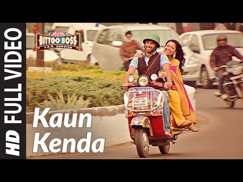 Kaun Kenda HD Full Video