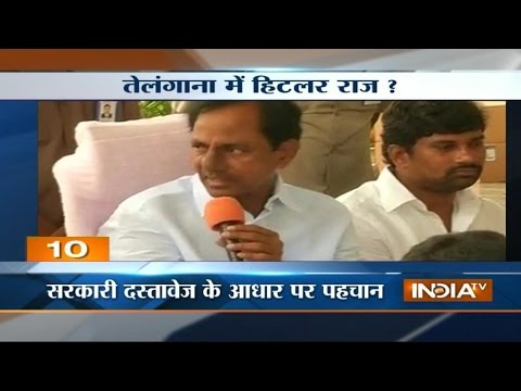 Telangana CM K.Chandrashekhar Rao Calls Himself Hitler - India TV