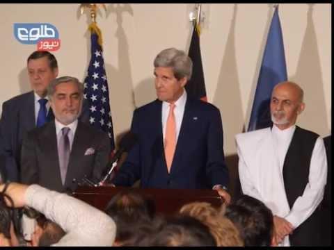 Afghan Electoral Deadlock Broken / شکست بن بست انتخابات افغانستان