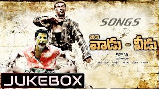 Vaadu Veedu - Vaadu Veedu Telugu Movie Songs Jukebox || Vishal, Aarya, Janani Iyer, Madhu Shalini
