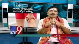 Sciatica : Ayurvedic treatment - Lifeline - TV9