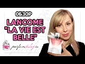 Lancome La Vie Est Belle Обзор mp3