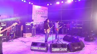 Asbar Kale Aslam Eka by James | Moner Sathe Juddho | James Live  At Satkhira Stadium