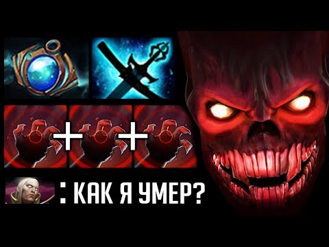 ДОВЕЛИ ХЕЙТЕРА ДО СЛЕЗ | SHADOW DEMON DOTA 2