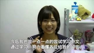 紗藤まゆ動画[1]