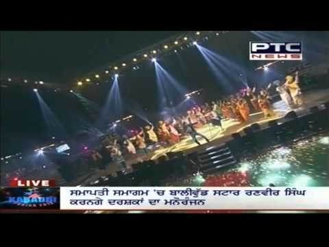 Roshan Prince's Performance | Closing Ceremony | Pearls 4th World Cup Kabaddi Punjab 2013 video