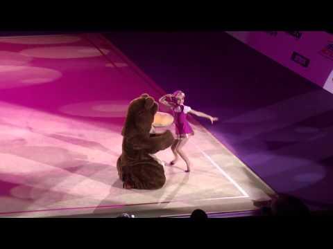 Маша и медведь. Gala, 2014, Grand Prix, Moscow. Гала концерт, Гран При, Москва.