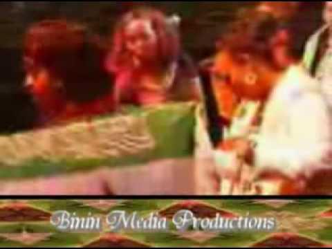 اغنية حبشية جميلة Music Videos