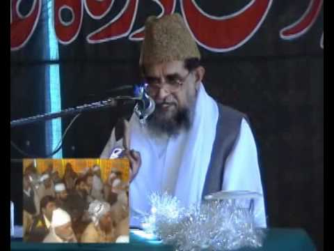 Aurat ka Muqaam (Al-Hazrat Tahir Badshah Jee) Peer of Chura Shareef